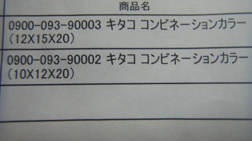 R0012849.jpg