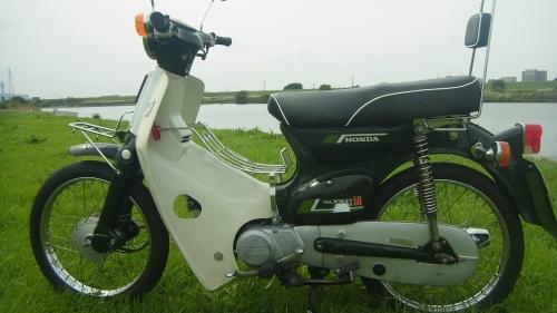 R0012945.jpg