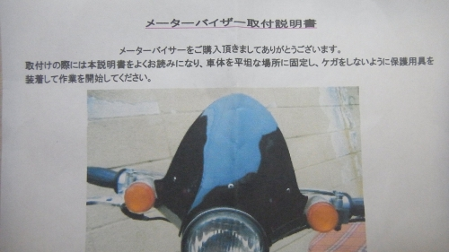 R0013003.jpg