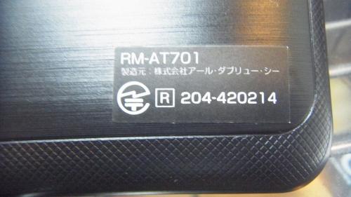 R0013071.jpg