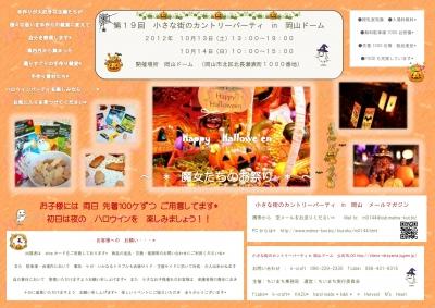 20120830_2448163.jpg