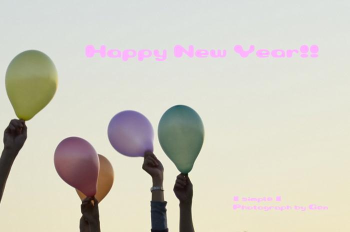 2012_balloon.jpg
