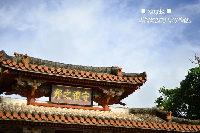 2012okinawa_02.jpg