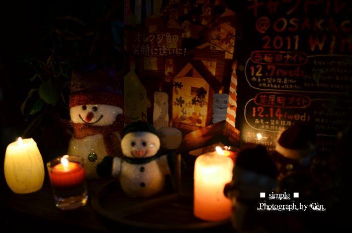 candle_201112_cha0.jpg