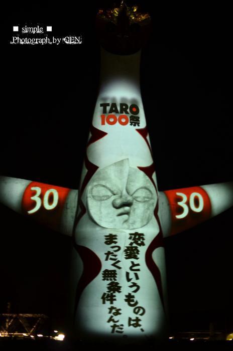 taiyo_taro.jpg
