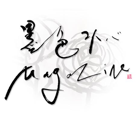 20101001_2.jpg