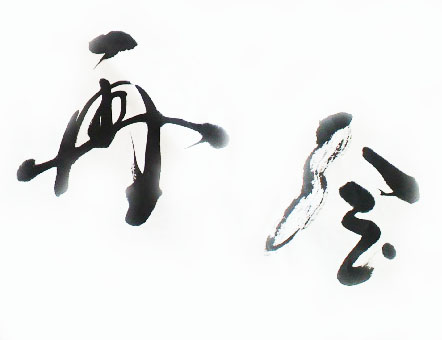 20101211.jpg