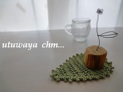 hanawaiya-.jpg