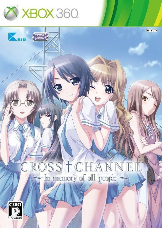 CROSS†CHANNEL 〜In memory of all people〜
