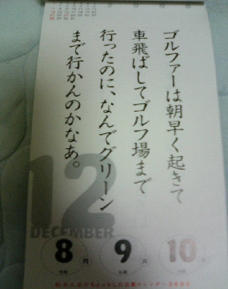 DCF_0063.jpg