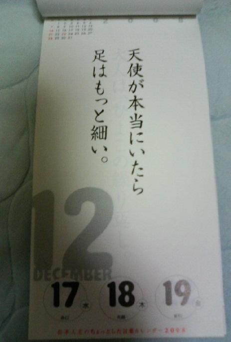 DCF_0065.jpg