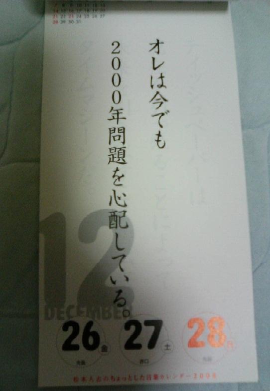 DCF_0066.jpg