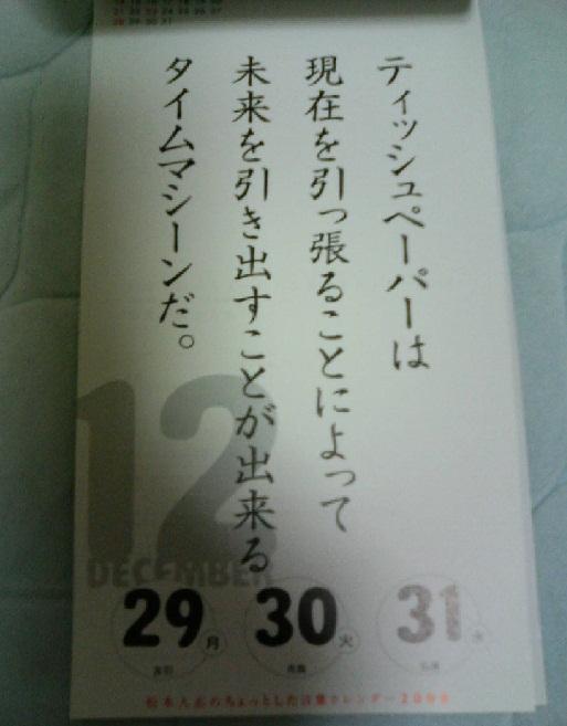 DCF_0067.jpg
