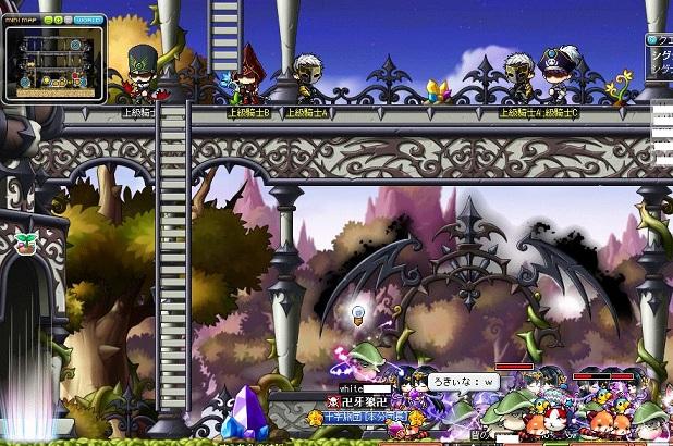 Maple111008_200203.jpg