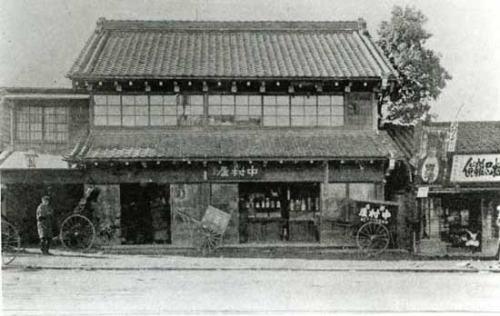 中村屋 明治42年新宿店