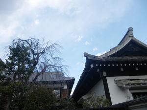 日本民藝館 西館