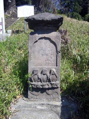庚申塔 水神社