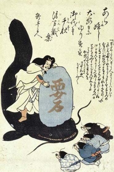 鯰絵  要石
