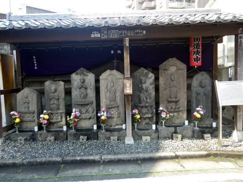 目黒田道の庚申塔