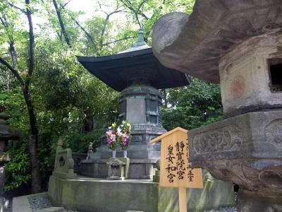 静寛院和宮の青銅製の宝塔