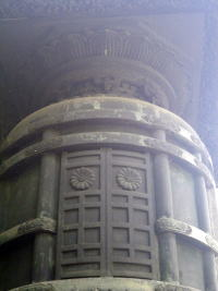 静寛院和宮の青銅製の宝塔の紋