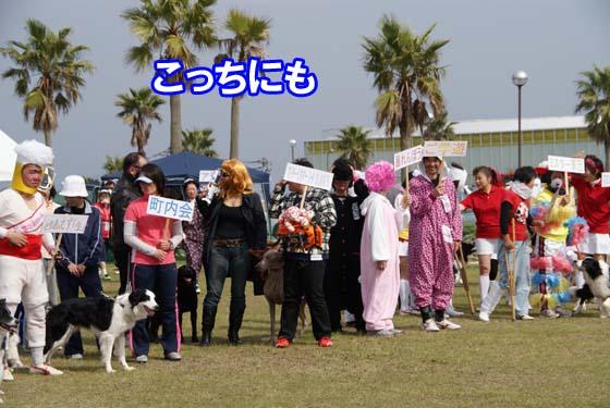 20100418_006.jpg