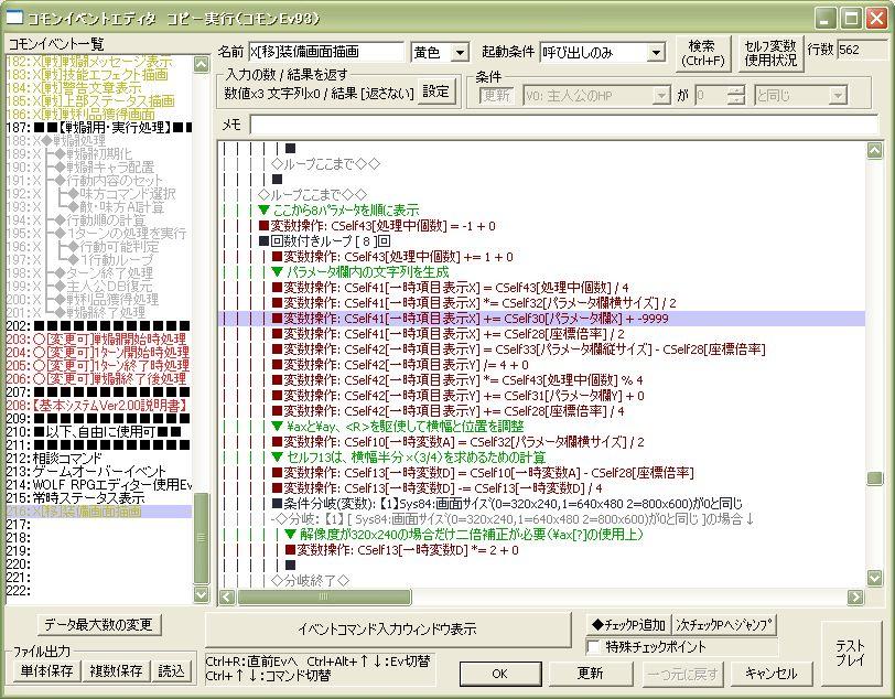 WS000119.jpg