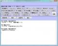 RMesEdit_SS1.jpg