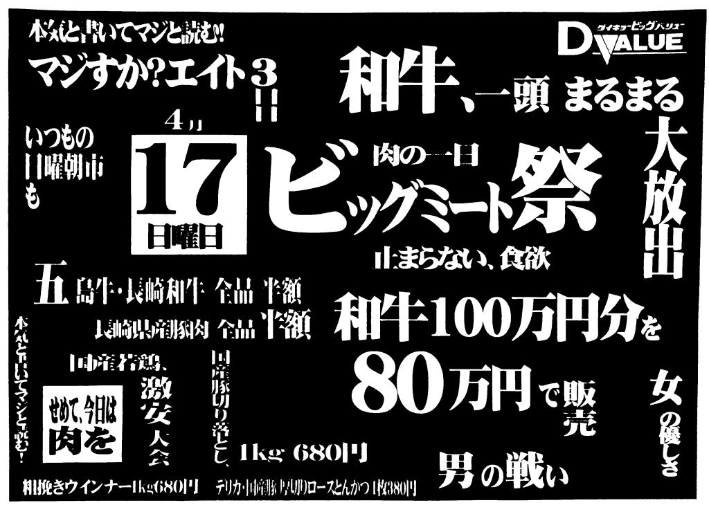 2011_0414_001.jpg