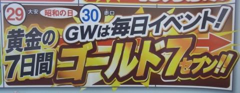 2011_0415_003.jpg