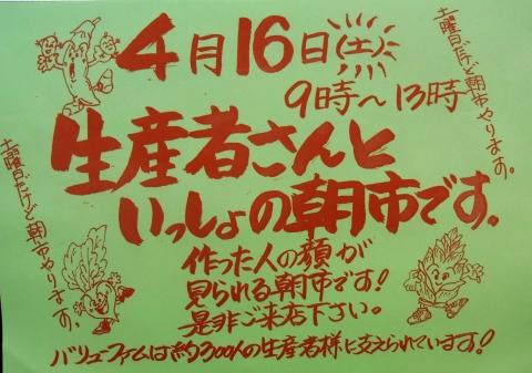 2011_0415_004.jpg