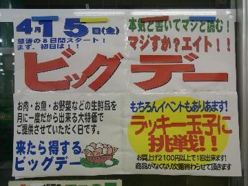 2011_0415_020.jpg