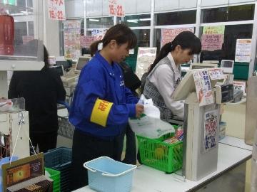 2011_0415_022.jpg