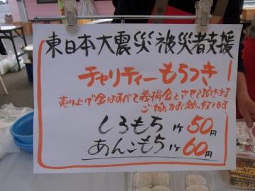 2011_0416003.jpg