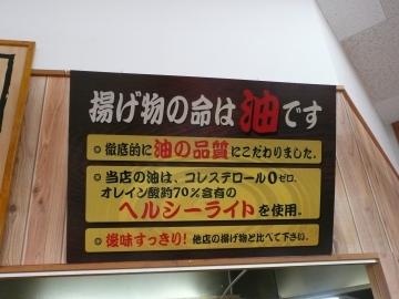 2011_0418004.jpg