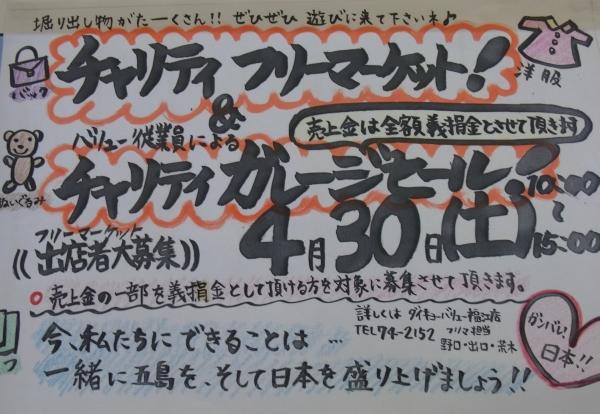 2011_0423001.jpg