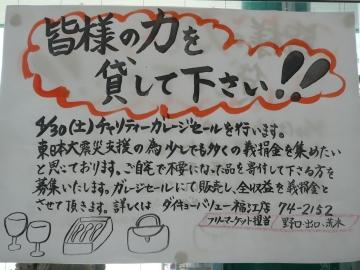 2011_0428004.jpg