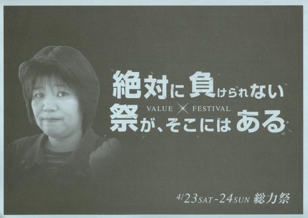 2011_04_22010.jpg