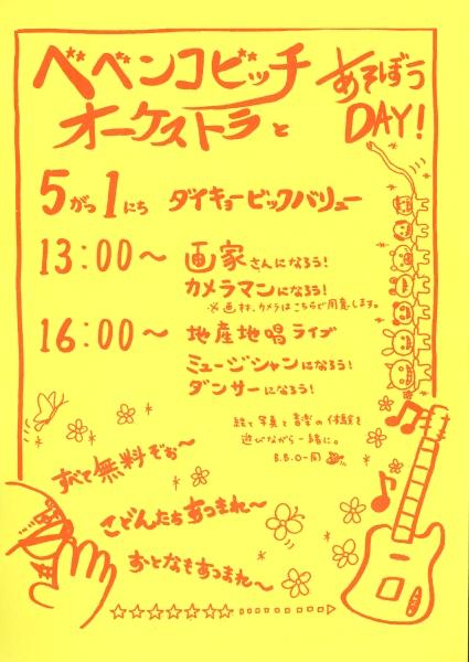 2011_04_27008.jpg