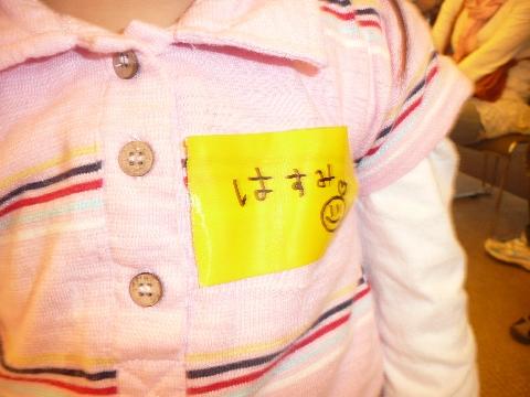 2011_0501_008.jpg