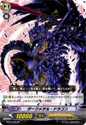 ダークメタル・ドラゴン