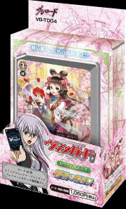 桜花の姫巫女