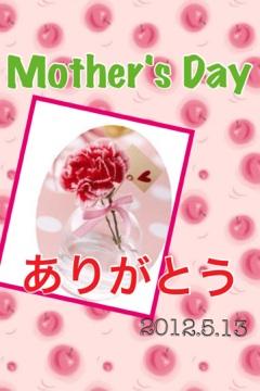 mother日カード