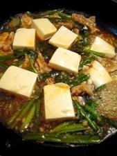 豆腐を加えて2~3分煮たら