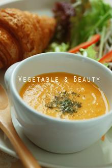 冷凍野菜でスープ1