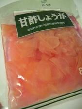 甘酢しょうがのちらし寿司1