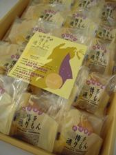 博多万能ねぎとあさりのレモンパスタ3