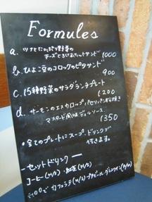 渋谷のお野菜たっぷりランチ1