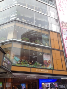 渋谷のお野菜たっぷりランチ6