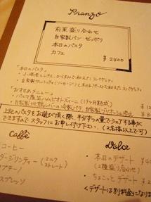 cibo1